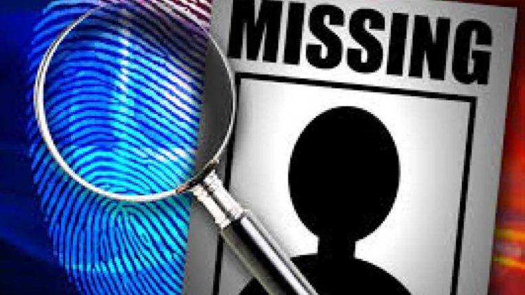 4 बच्चों के साथ महिला लापता, पुलिस कर रही तलाश
