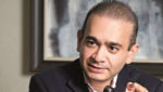Nirav Modi will be extradited soon, know the whole story related to the case in a systematic way