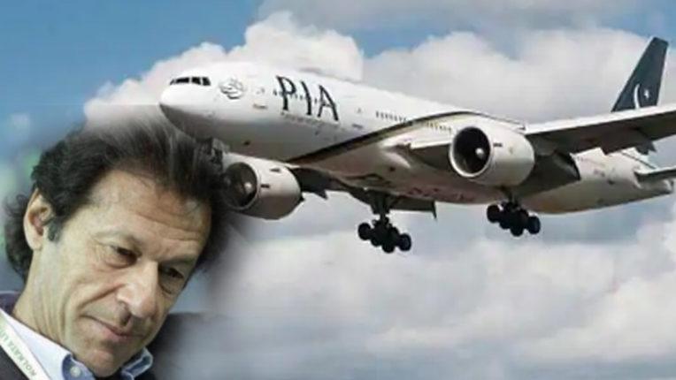 यूरोपीय संघ ने पाकिस्तान एयरलाइंस को यूरोप की उड़ान भरने से छह महीने के लिए रोका