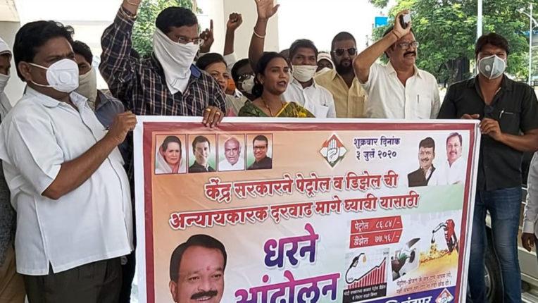 कांग्रेस ने किया ईंधन मूल्यवृध्दि के खिलाफ धरना आंदोलन