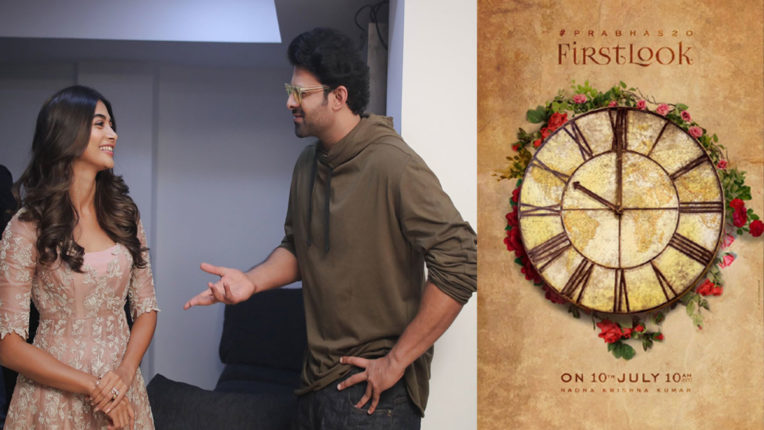 prabhas-official-update-title-and-first-look-of-prabhas-and-pooja-hegde-starrer-will-be-out-on