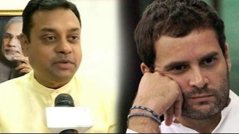 भाजपा ने राहुल से पूछा, गलती नहीं की तो डर कैसा?