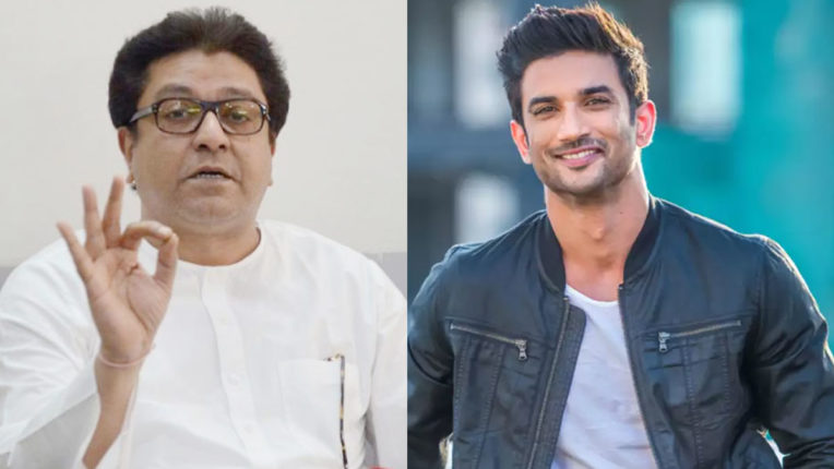sushant-singh-rajput-case-mns-chief-raj-thackeray-clarifies-that-his-party-have-not-any-involved-in-this-issue