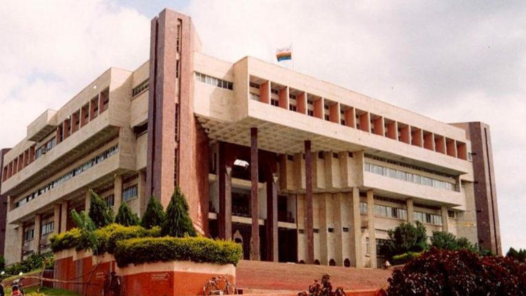 कवि बहिनाबाई चौधरी विश्वविद्यालय ने वर्क फ्रॉम होम का लिया गया फैसला