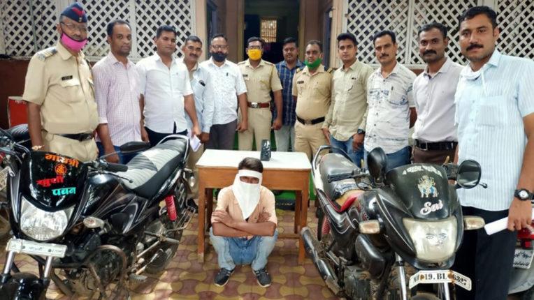 शातिर चोर चढ़ा पुलिस के हत्थे, पुणे में 4 बाइक चोरी के मामले दर्ज
