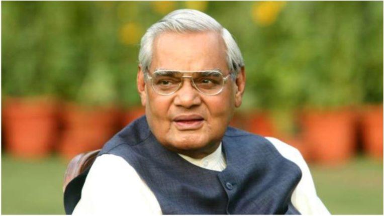 5 decisions of Atal Bihari ji that changed India's fate