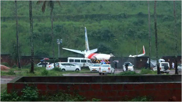 five-member inquiry committee Kozhikode plane crash