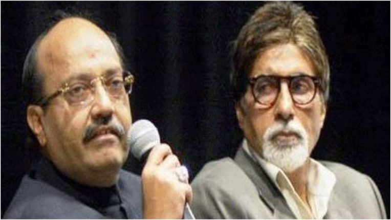 Abusive things against Big B and his family were later apologized