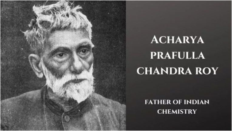 Acharya Prafulla Chandra Ray of India, the father of hydroxychloroquine