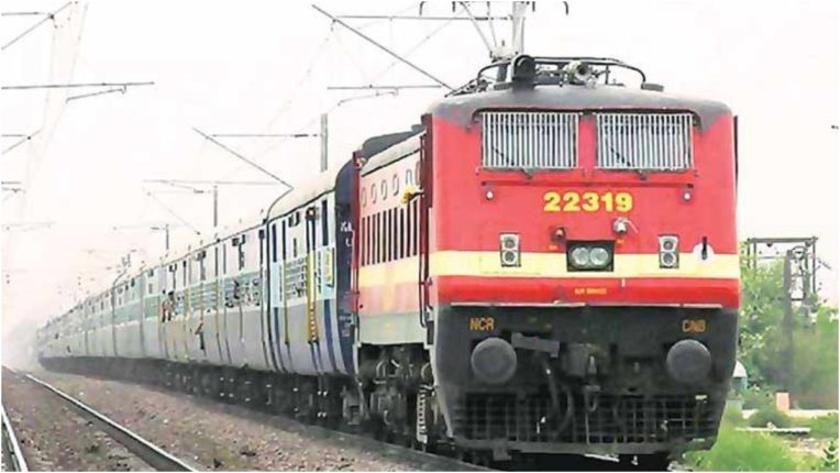 Apply soon for recruitment in South East Central Railway