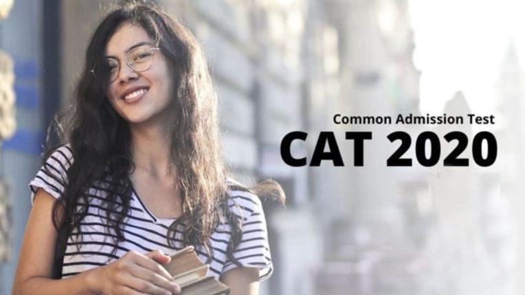 CAT 2020: आज से रजिस्ट्रेशन शुरू, 29 नवंबर को होगी परीक्षा