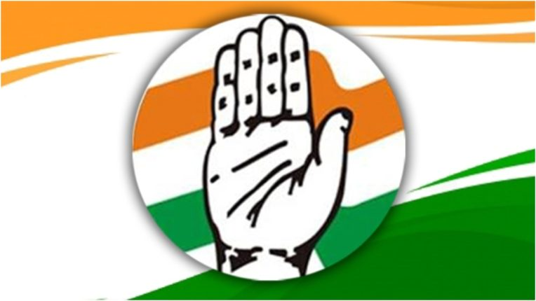 Congress will start virtual rally from September 1 before assembly elections
