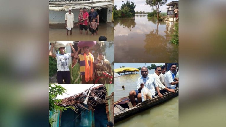 Flood In Bhandara