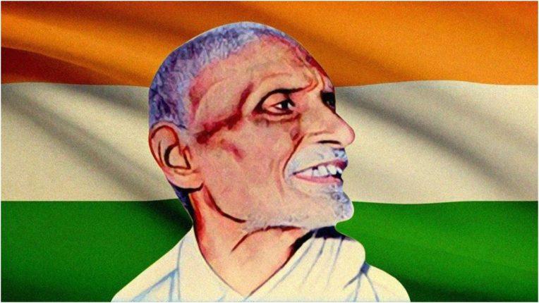 पिंगली वेंकैया, जिन्होंने दिया था भारत को तिरंगा