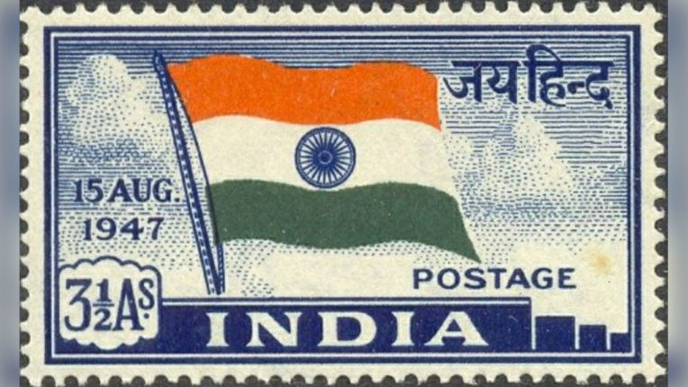 Independent India's first and second postage stamp in Chandrapur