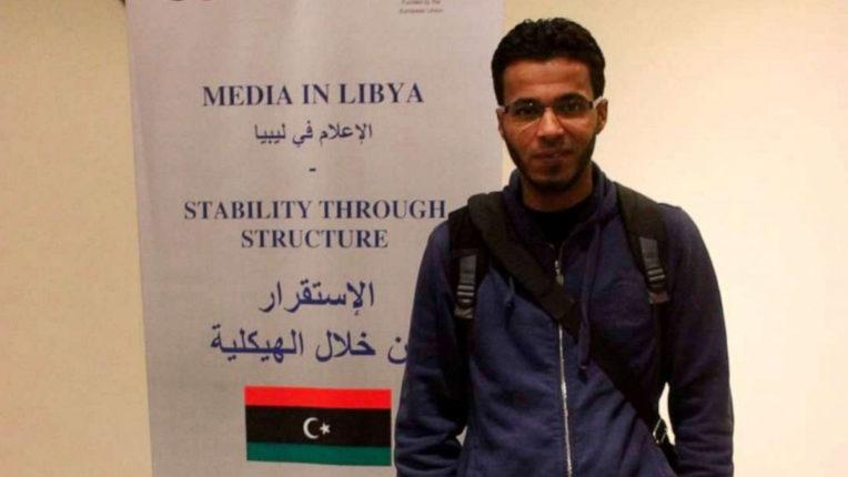 लीबिया में सैन्य अदालत ने पत्रकार को 15 साल जेल की सजा सुनाई