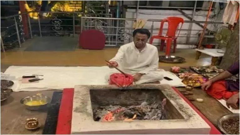 Kamal Nath to recite 'Hanuman Chalisa' a day before Ram temple Bhumi Pujan