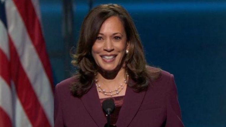 Biden administration's big announcement, Kamala Harris said - no increase in tax for annual income less than $ 4 million