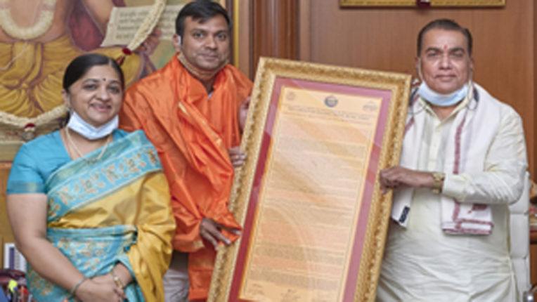 विश्वस्तरीय विश्वविद्यालय बनाएं : डॉ. रघुनाथ माशेलकर