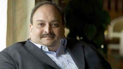 Mehul Choksi Updates: Hearing on Mehul Choksi's bail plea adjourned till June 11