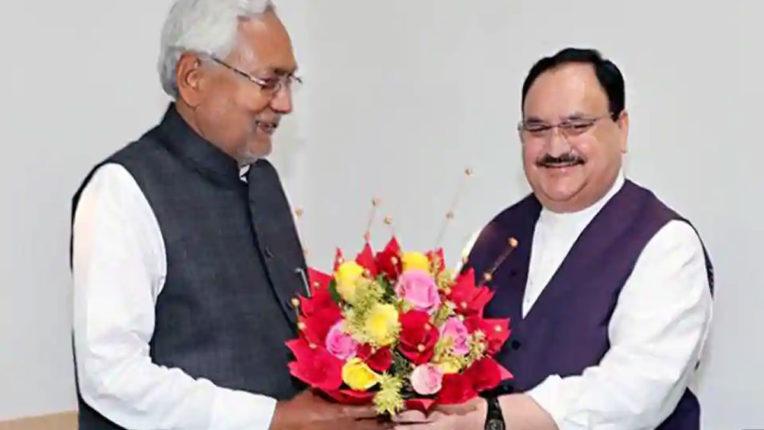 NDA will contest Bihar elections under Nitish's leadership, will win: Nadda