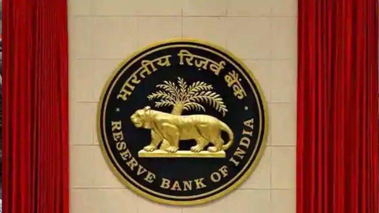 कराड जनता सहकारी बैंक का लाइसेंस रद्द
