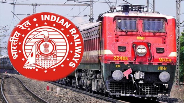रेलवे ने दिया 4 विशेष गाड़ियों का तोहफा