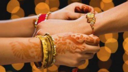 Raksha Bandhan festival celebrated in Pakistan