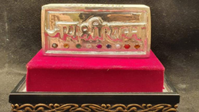 राम जन्मभूमि मंदिर की बुनियाद के लिए रांका ज्वेलर्स ने अयोध्या भेजी चांदी की ईंट