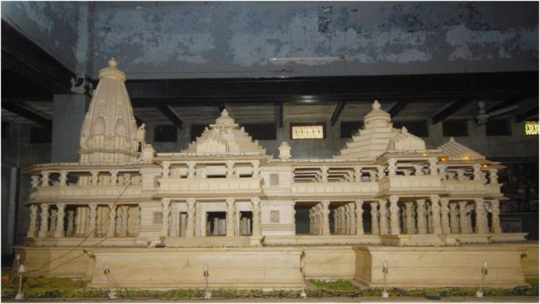 Soil and water from eight thousand places of the country will be used in Ram temple land worship