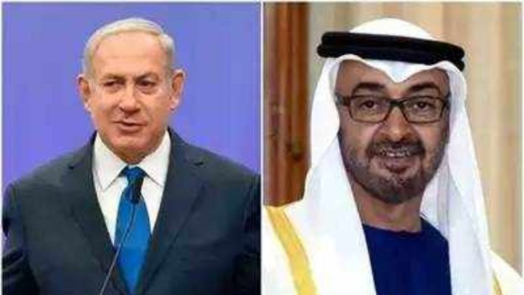 Palestine appeals to Arab countries to reject Israel-UAE agreement