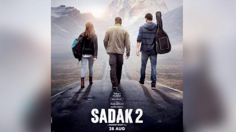 alia-bhatt-shared-sadak-2-poster-announced-release-date-28-august-pooja-bhatt-sanjay-dutt-aditya-roy-kapur