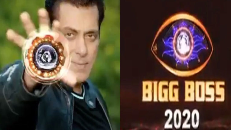 bigg-boss-14-teaser-released-with-salman-khan