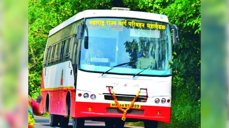 bus for Gadchiroli and Nagpur under Inter District Bus Service