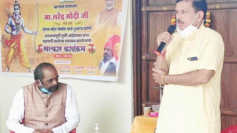 चंद्रपुर में कारसेवकों का सत्कार