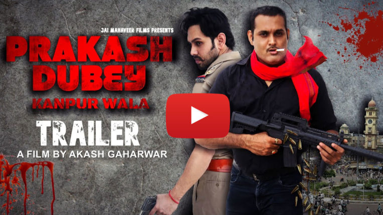 film-prakash-dubey-kanpurwala-trailer-video-released-based-on-gangster-vikas-dubey