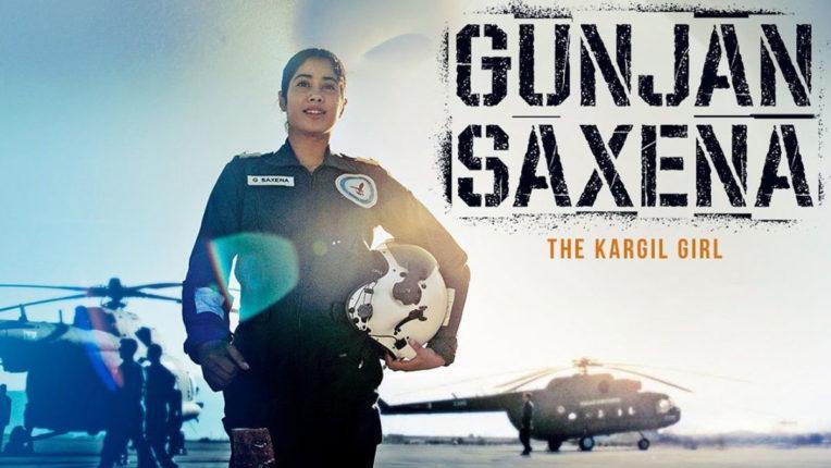 वायुसेना ने फिल्म 'गुंजन सक्सेना' में बल की 'नकारात्मक' छवि दिखाने पर आपत्ति जतायी
