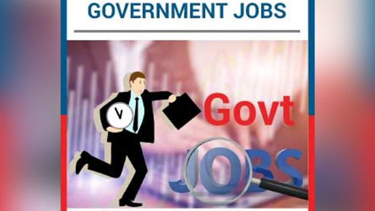 युवाओं के लिए सरकारी नौकरी का सुनहरा मौका, बिना परीक्षा होगा सेलेक्शन