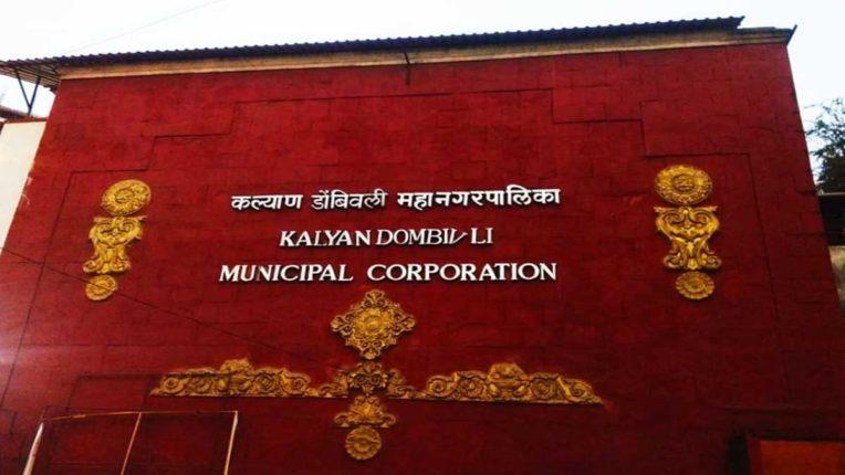 6 महीने बाद होंगे KDMC के आम चुनाव