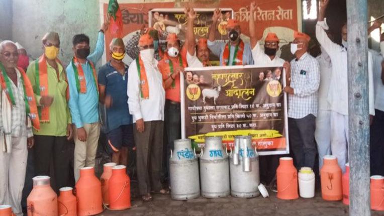 किसानों को दूध का समर्थिक मूल्य देने के लिए भाजपा का महा एल्गार आंदोलन
