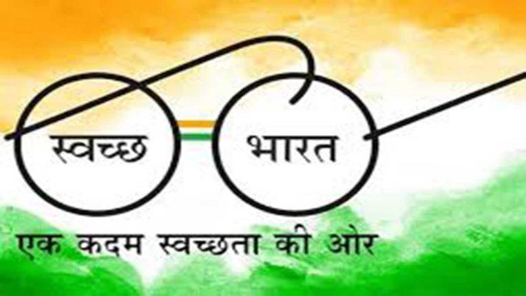 JNPT में स्वच्छता पखवाड़े का समापन