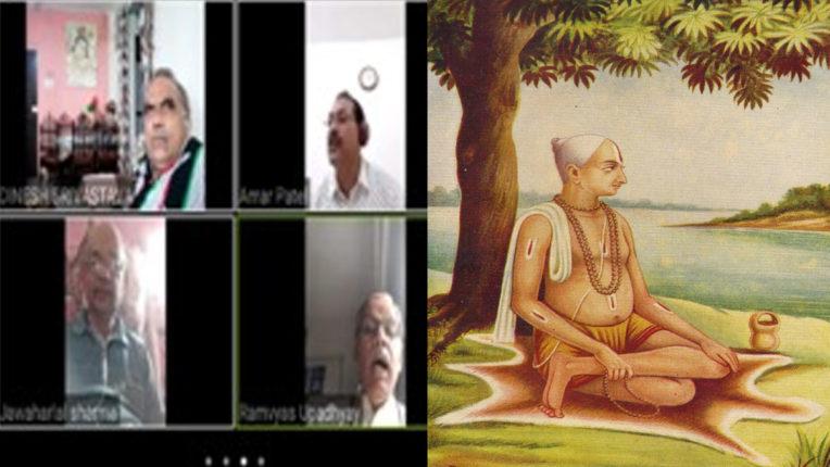 तुलसी जयंती के मौके पर वर्चुअल माध्यम से काव्य गोष्ठी वेविनार