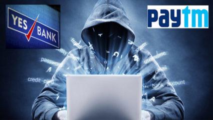 बैंकिंग फ्रॉड का नया तरीका, ग्राहक सावधान