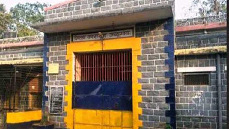 जेल से 20 कैदी जालना स्थानांतरित
