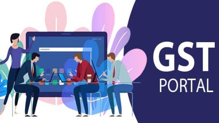 GST पोर्टल पर पुराने डेटा गायब!