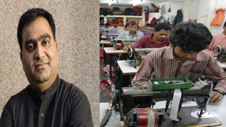 छोटे उद्यमियों के सक्षम बनने पर ही बनेगा भारत 'आत्मनिर्भर'