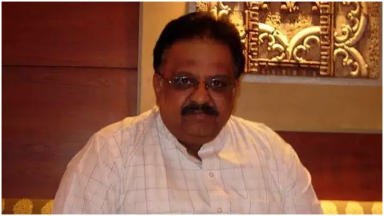 A large number of people gathered at his farm house to pay tribute to Balasubramaniam