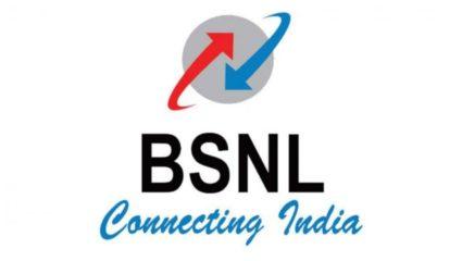 BSNL ने बढ़ाई 'वर्क एट होम' ब्रॉडबैंड प्लान की वैलिडिटी