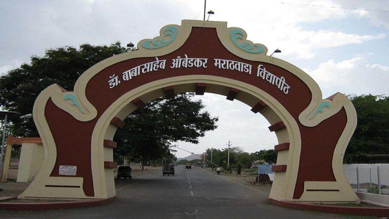 बामू विश्वविद्यालय प्रशासन ने स्थगित की अंतिम वर्ष की परीक्षाएं