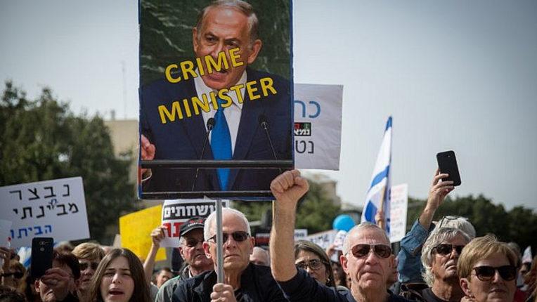 इजराइल में नेतान्याहू के खिलाफ हजारों लोगों ने किया प्रदर्शन, नियम तोड़े